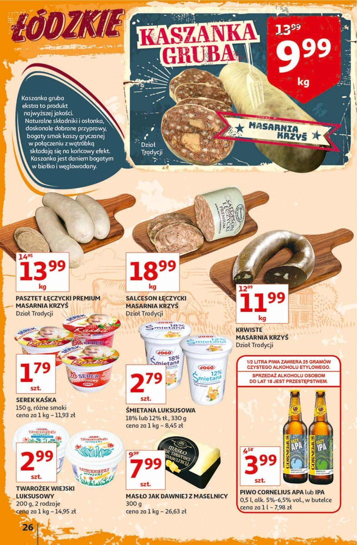 Gazetka promocyjna Auchan do 18/09/2019 str.26