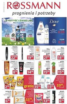 Gazetka promocyjna Rossmann - od 20/03/2017 do 30/03/2017