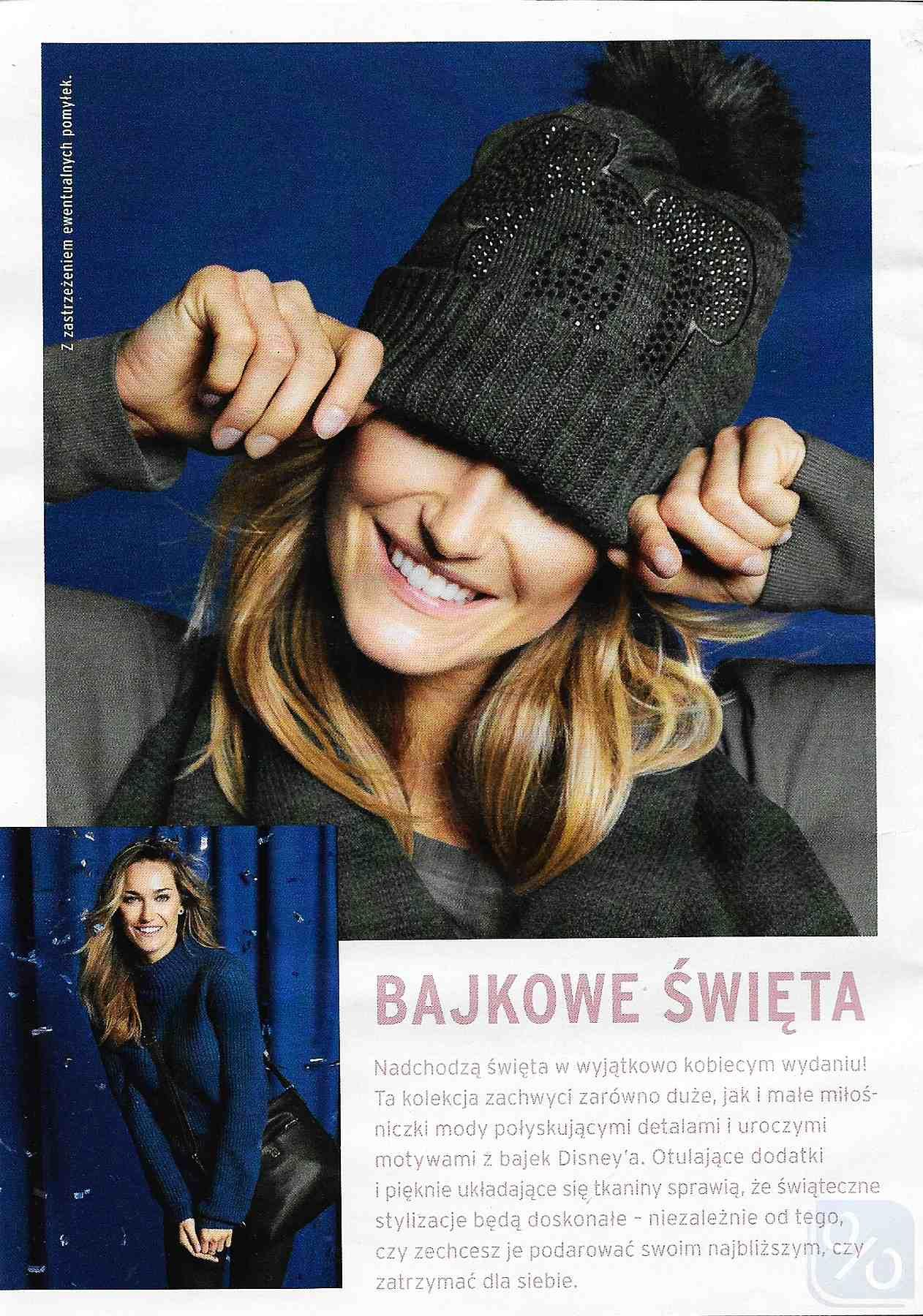 Gazetka promocyjna Tchibo do 24/12/2018 str.1