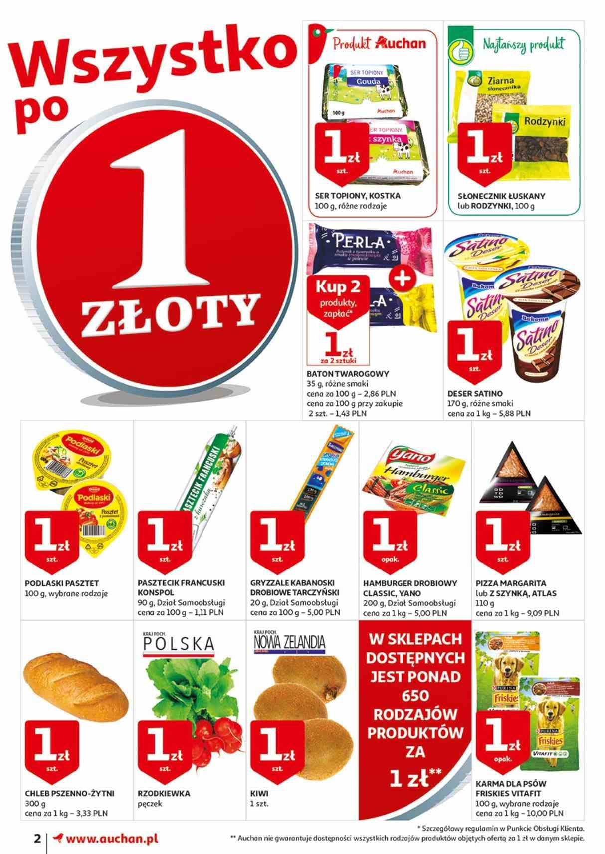 Gazetka promocyjna Auchan do 07/09/2018 str.1