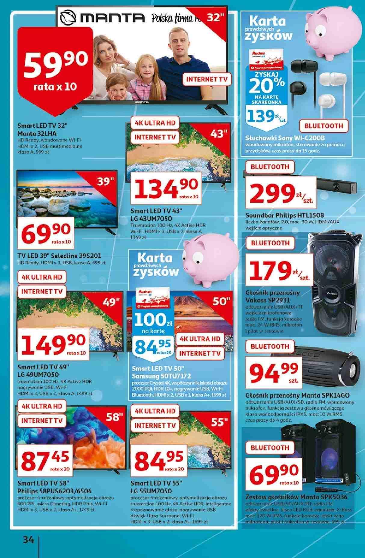 Gazetka promocyjna Auchan do 03/09/2020 str.33