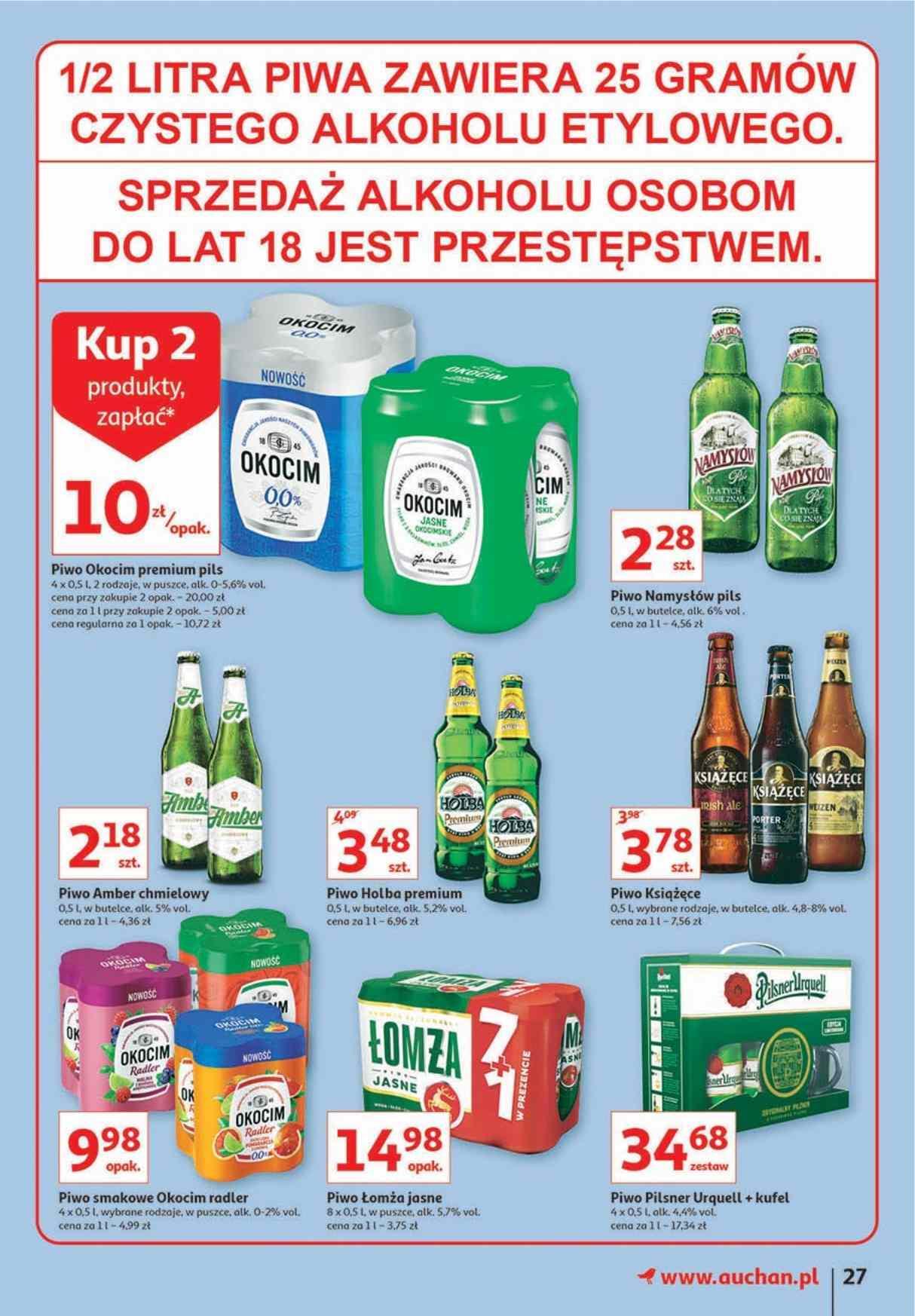 Gazetka promocyjna Auchan do 12/08/2020 str.26