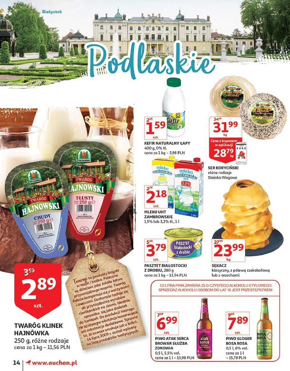Gazetka promocyjna Auchan do 24/09/2018 str.14