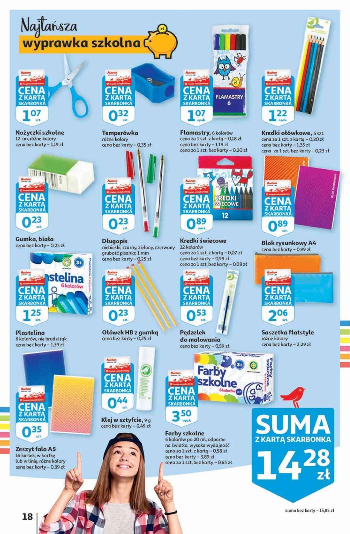 Gazetka promocyjna Auchan do 05/08/2020 str.17