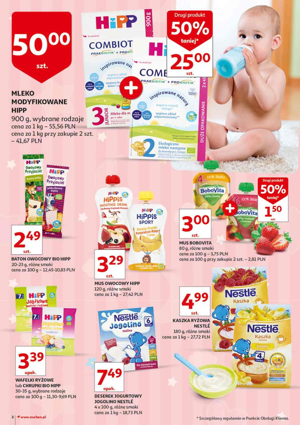 Gazetka promocyjna Auchan do 11/07/2018 str.2