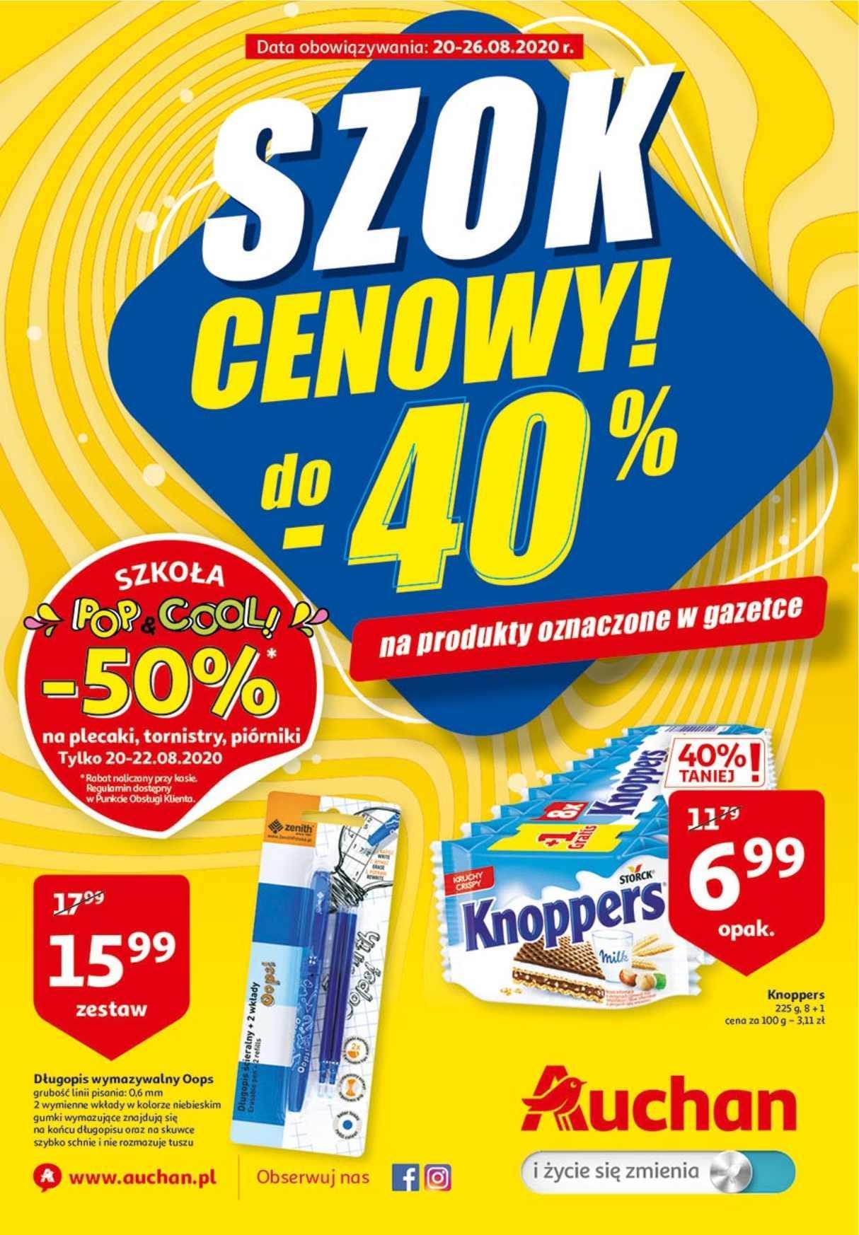 Gazetka promocyjna Auchan do 26/08/2020 str.0