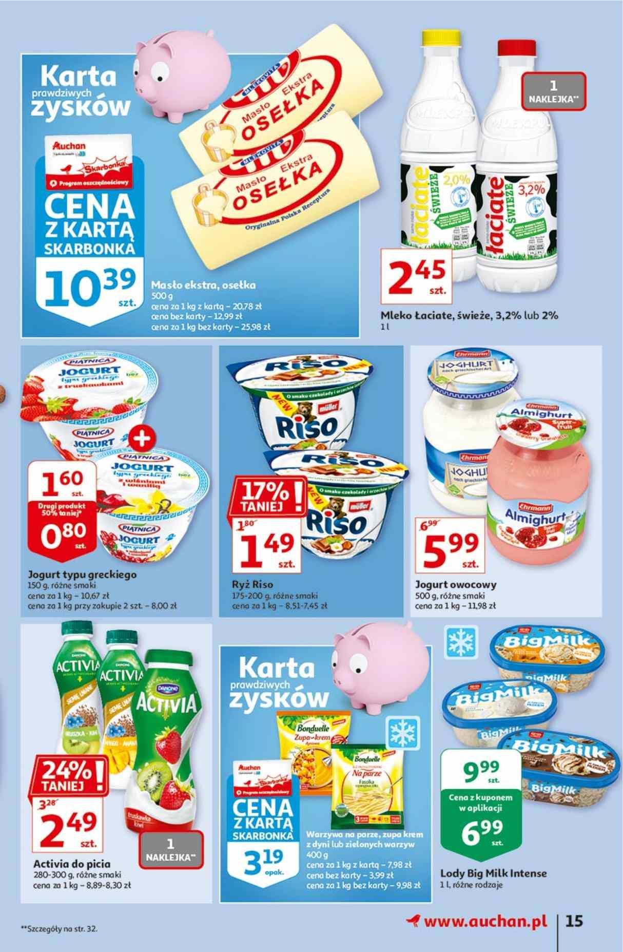 Gazetka promocyjna Auchan do 16/09/2020 str.14