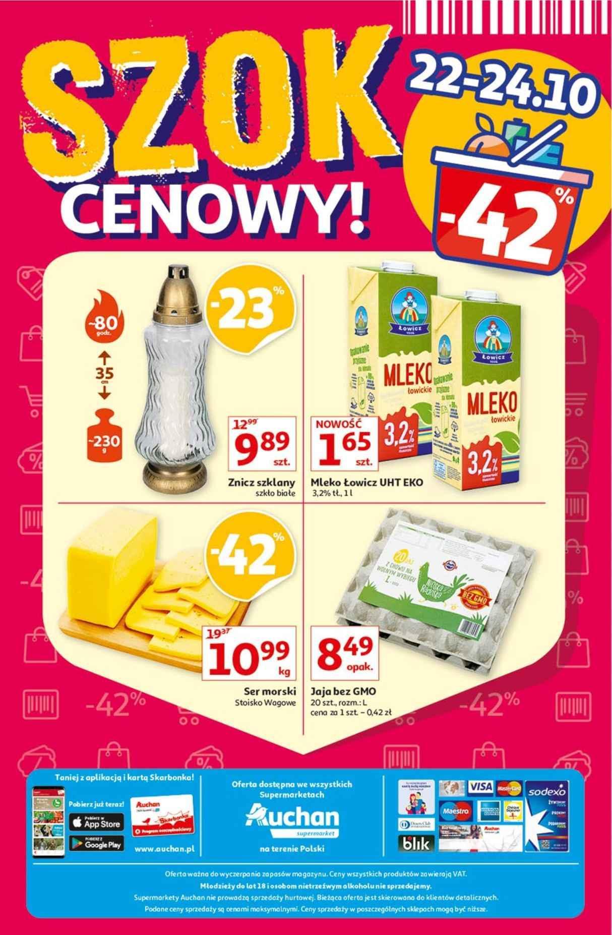 Gazetka promocyjna Auchan do 31/10/2020 str.11