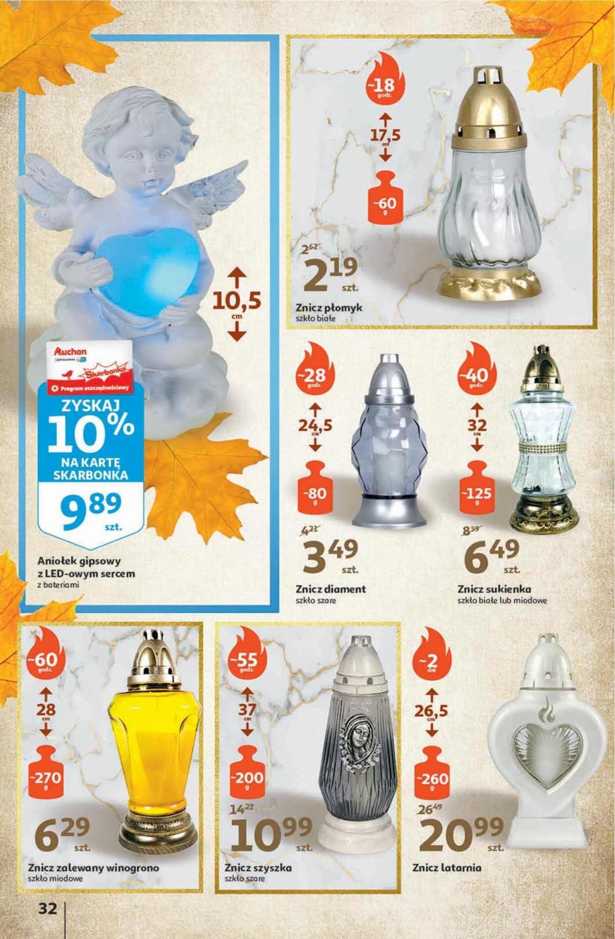 Gazetka promocyjna Auchan do 07/10/2020 str.31