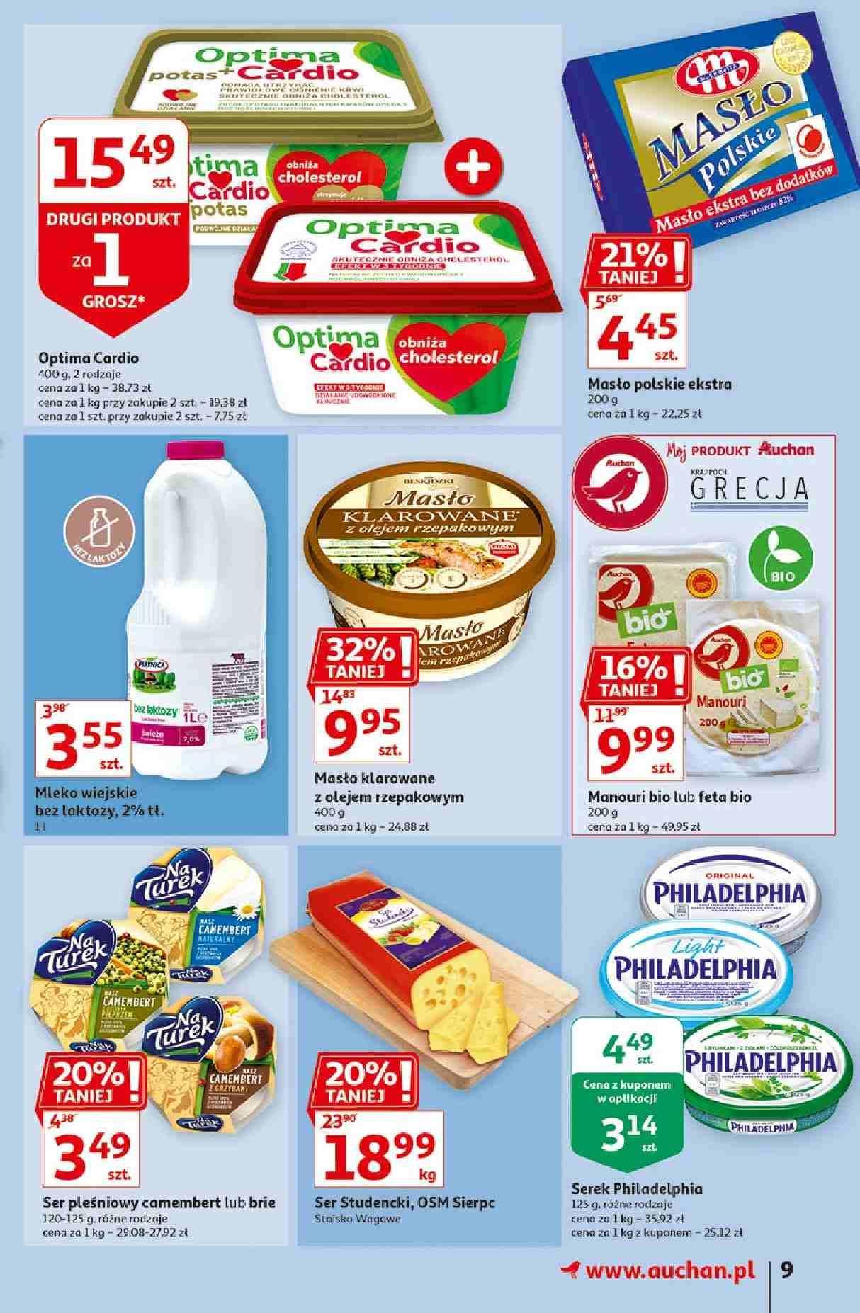 Gazetka promocyjna Auchan do 19/08/2020 str.8