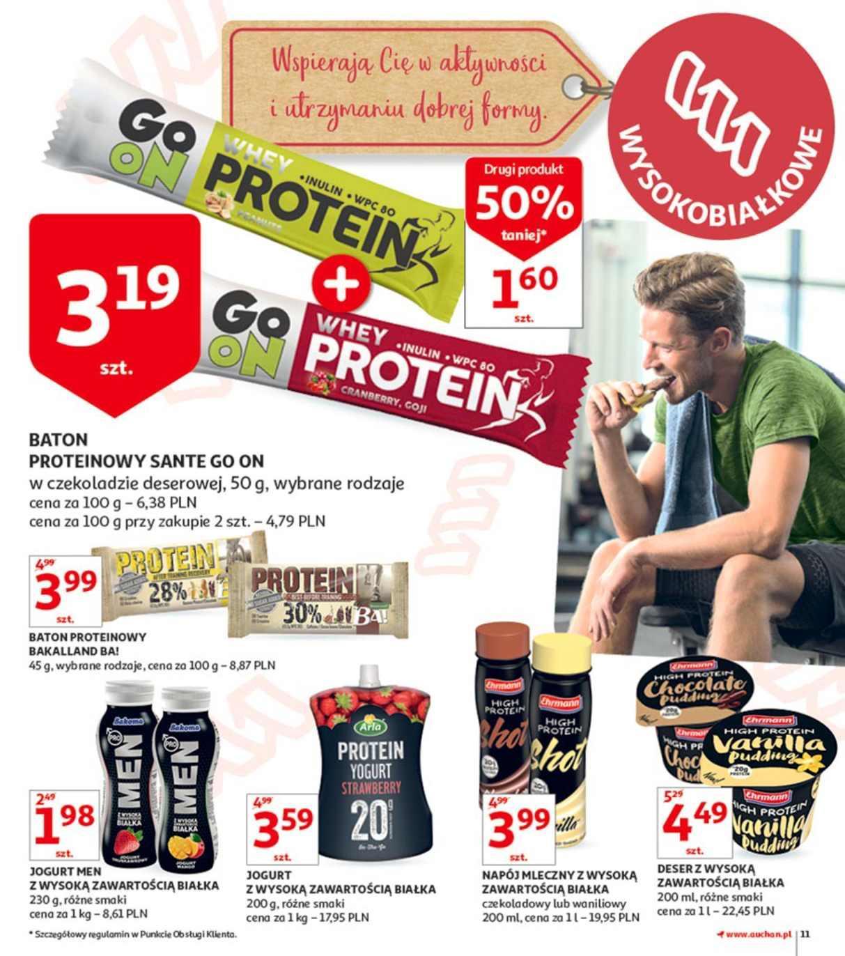 Gazetka promocyjna Auchan do 23/07/2018 str.11