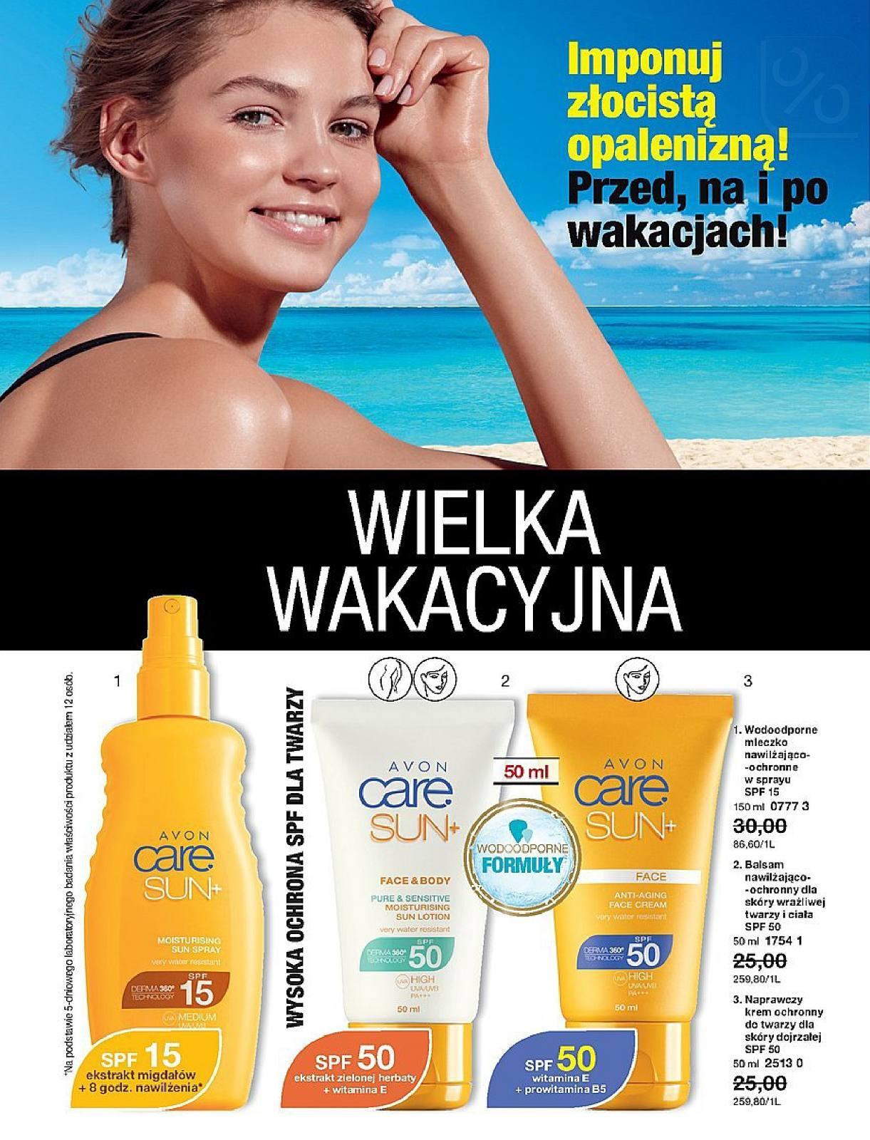 Gazetka promocyjna Avon do 25/07/2018 str.12