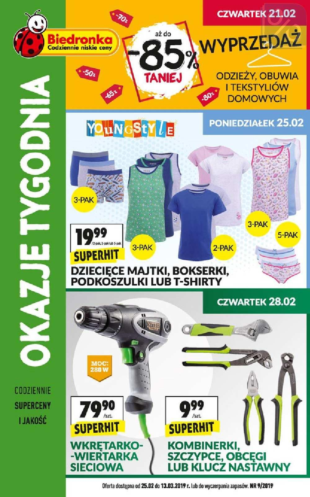 Gazetka promocyjna Biedronka do 13/03/2019 str.0