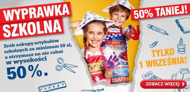Gazetka promocyjna Biedronka do 01/09/2016 str.0