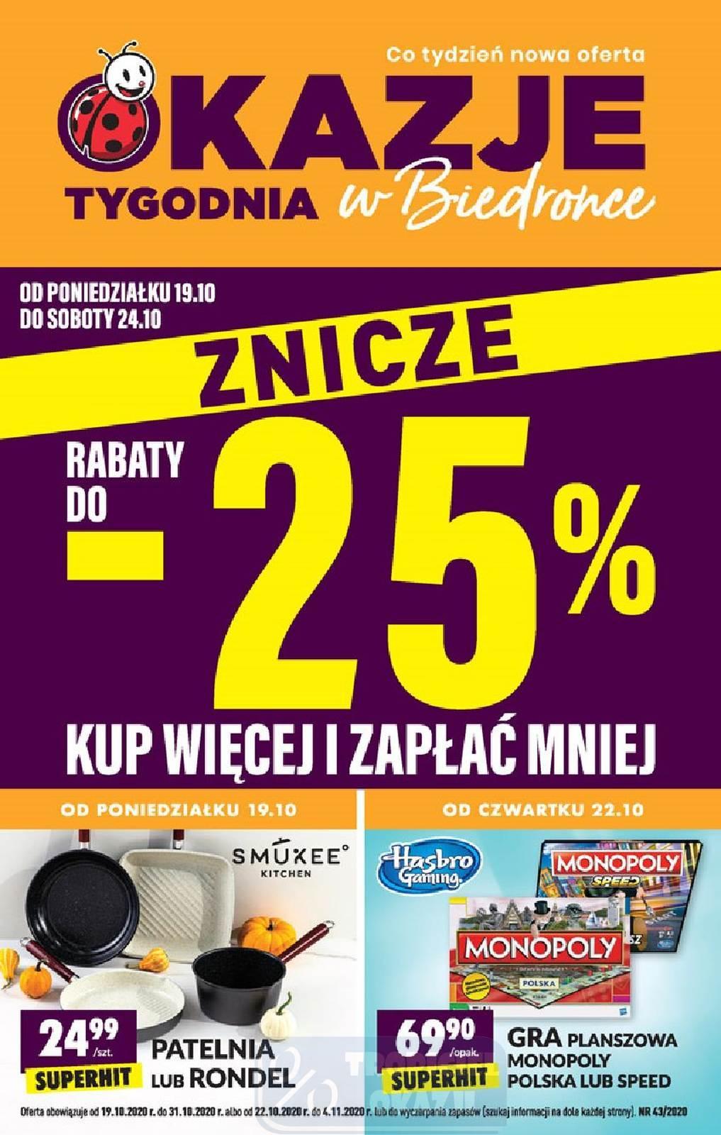 Gazetka promocyjna Biedronka do 04/11/2020 str.1