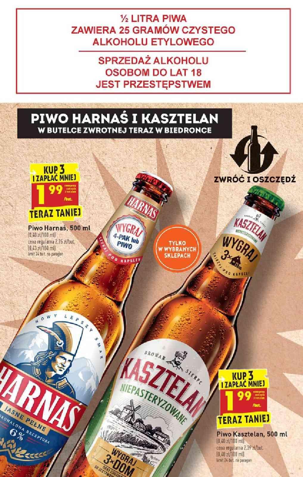 Gazetka promocyjna Biedronka do 01/02/2020 str.46