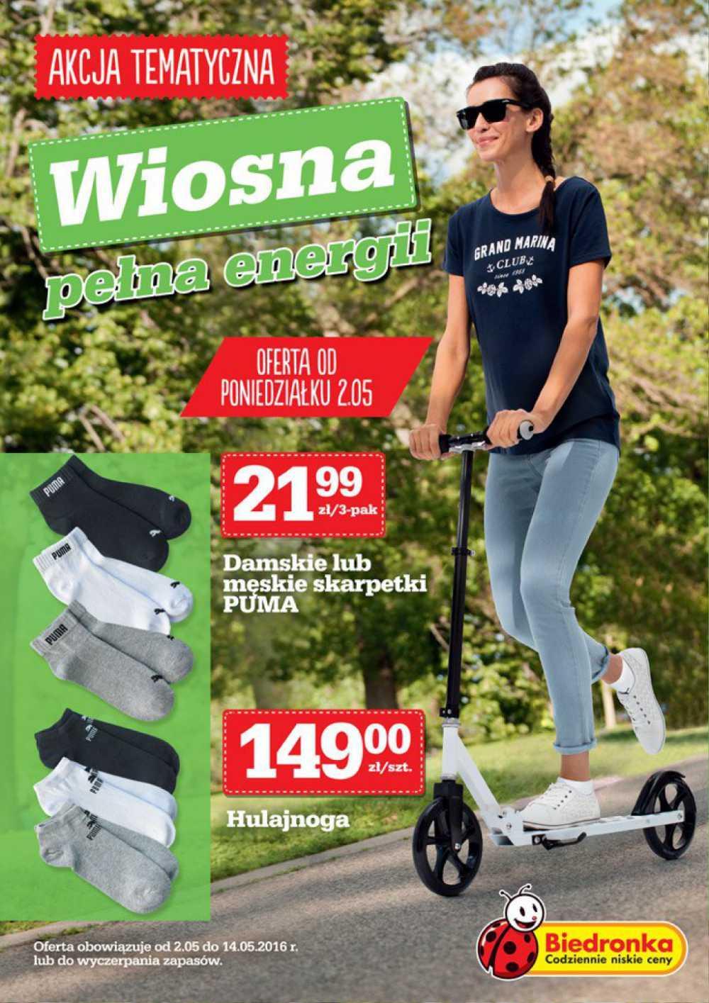 Gazetka promocyjna Biedronka do 14/05/2016 str.0