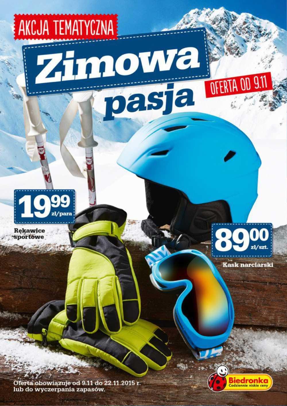 Gazetka promocyjna Biedronka do 22/11/2015 str.0