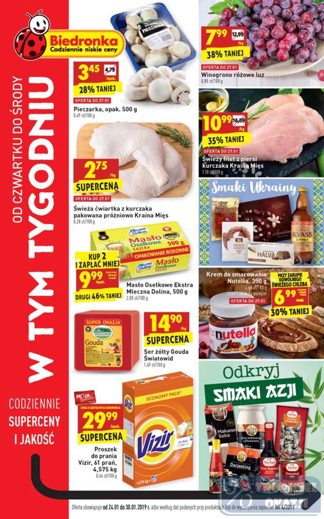 Gazetka promocyjna Biedronka do 30/01/2019 str.0