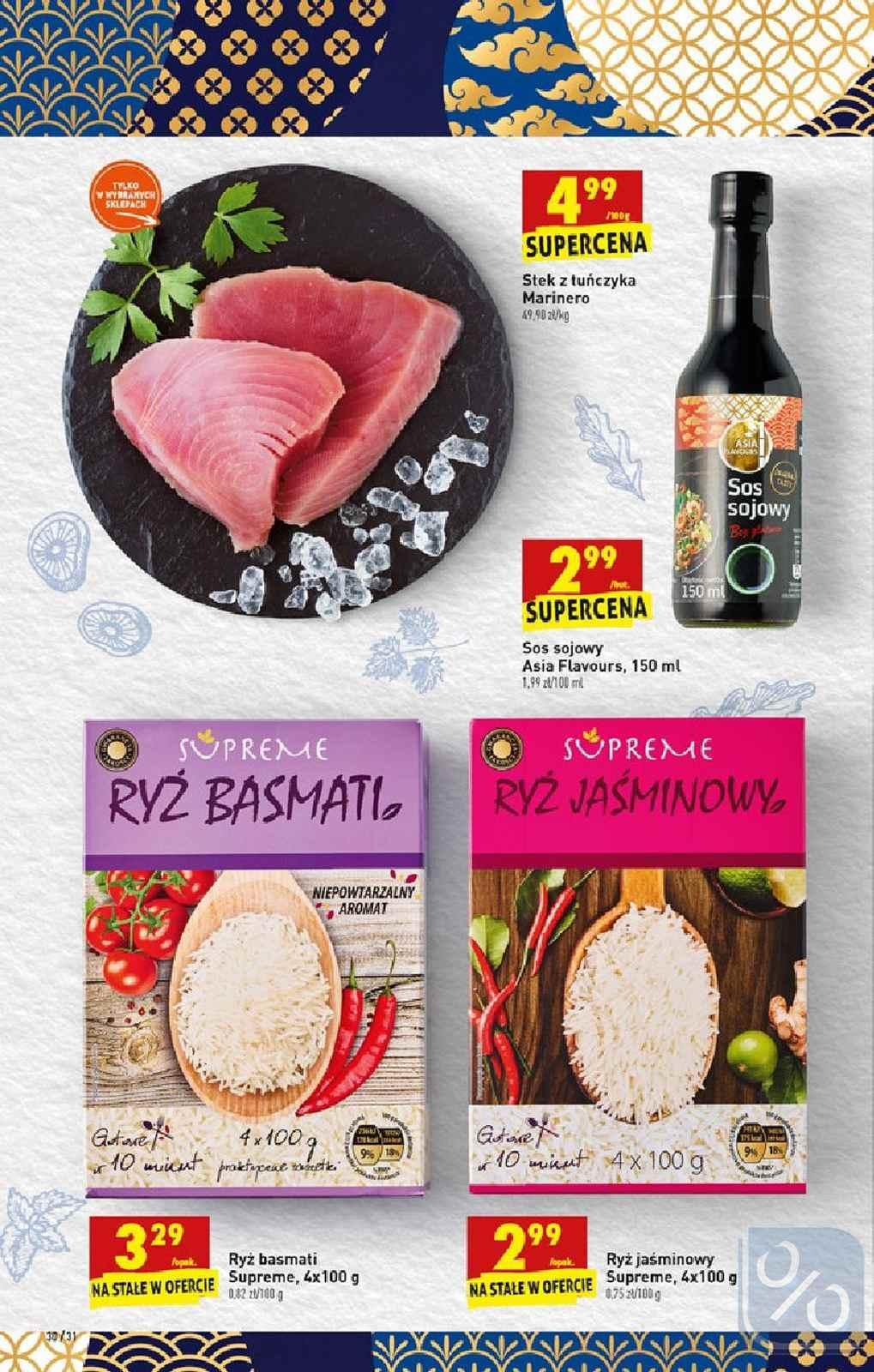 Gazetka promocyjna Biedronka do 07/08/2019 str.29