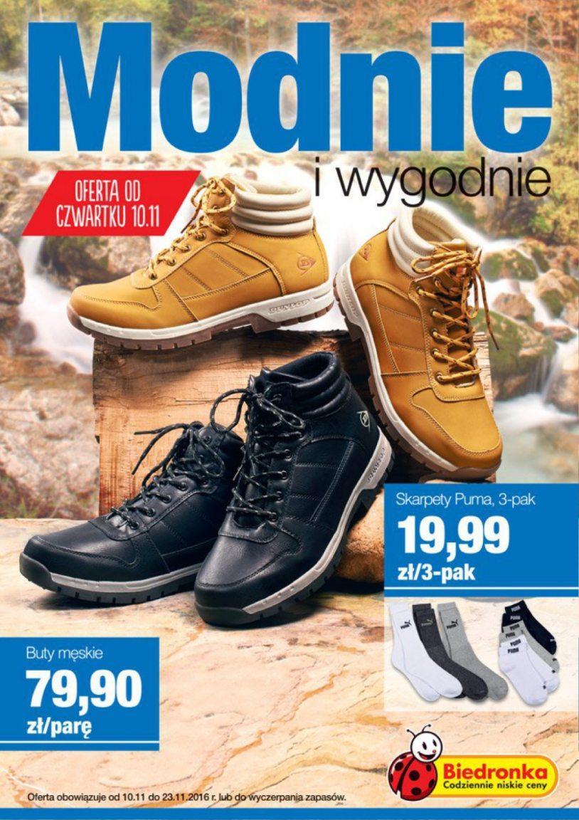 Gazetka promocyjna Biedronka do 23/11/2016 str.0