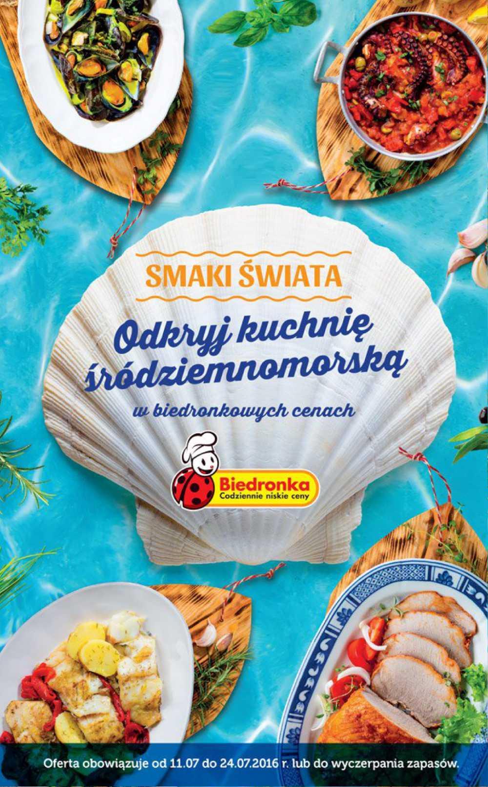 Gazetka promocyjna Biedronka do 24/07/2016 str.0