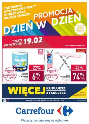 Carrefour gazetka  - od 19/02/2019 do 25/02/2019