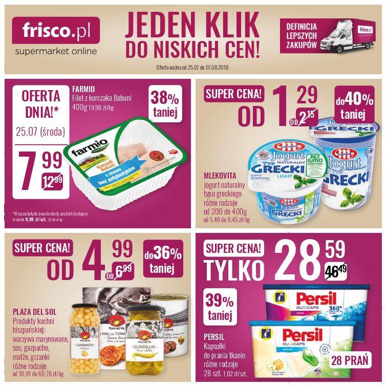 Gazetka promocyjna Frisco.pl do 07/08/2018 str.0