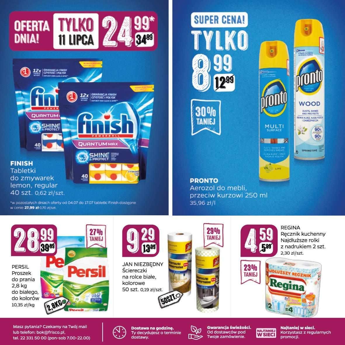 Gazetka promocyjna Frisco.pl do 17/07/2016 str.7