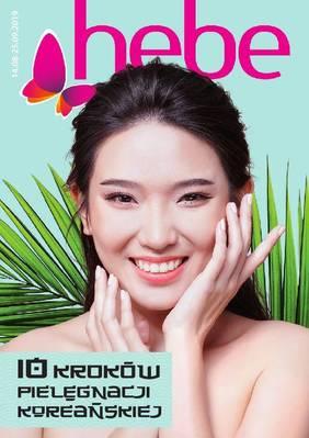 Katalog koreański