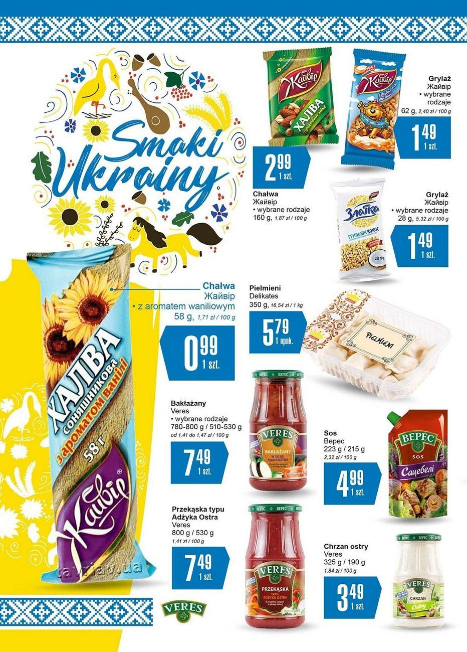 Gazetka promocyjna Intermarche do 16/07/2018 str.4