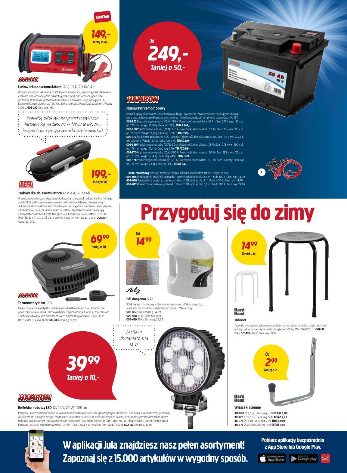 Gazetka promocyjna Jula do 23/01/2019 str.5