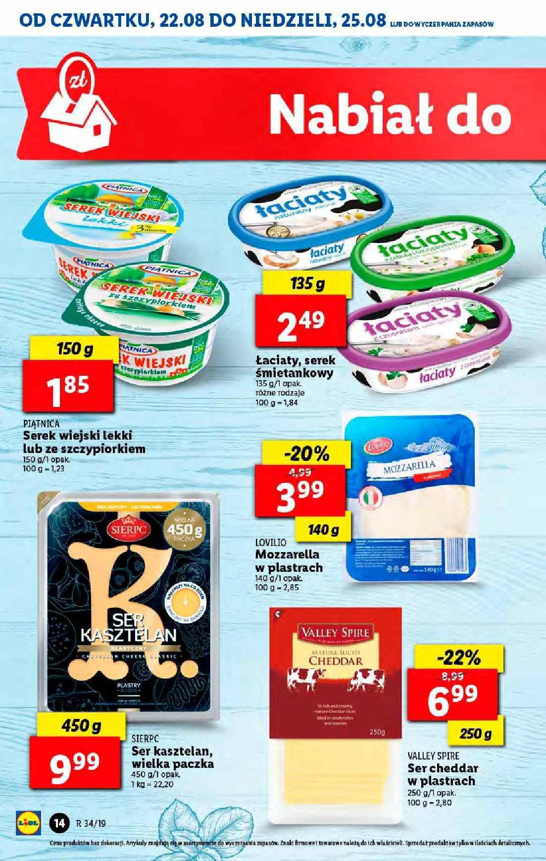 Gazetka promocyjna Lidl do 25/08/2019 str.13