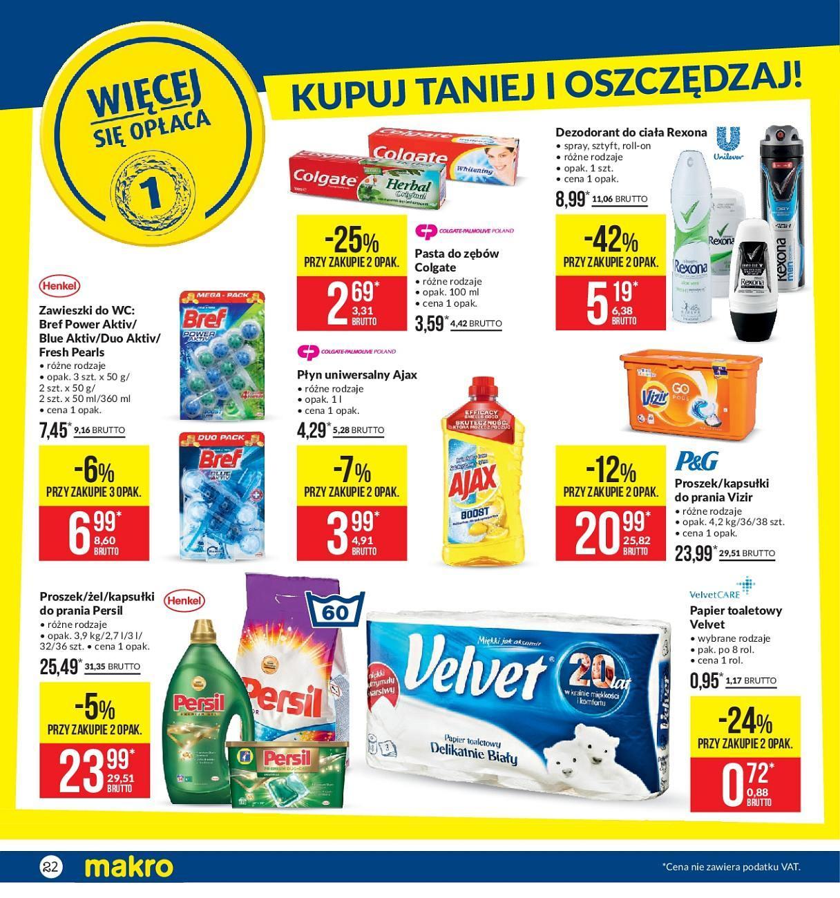 Gazetka promocyjna MAKRO do 30/07/2018 str.21