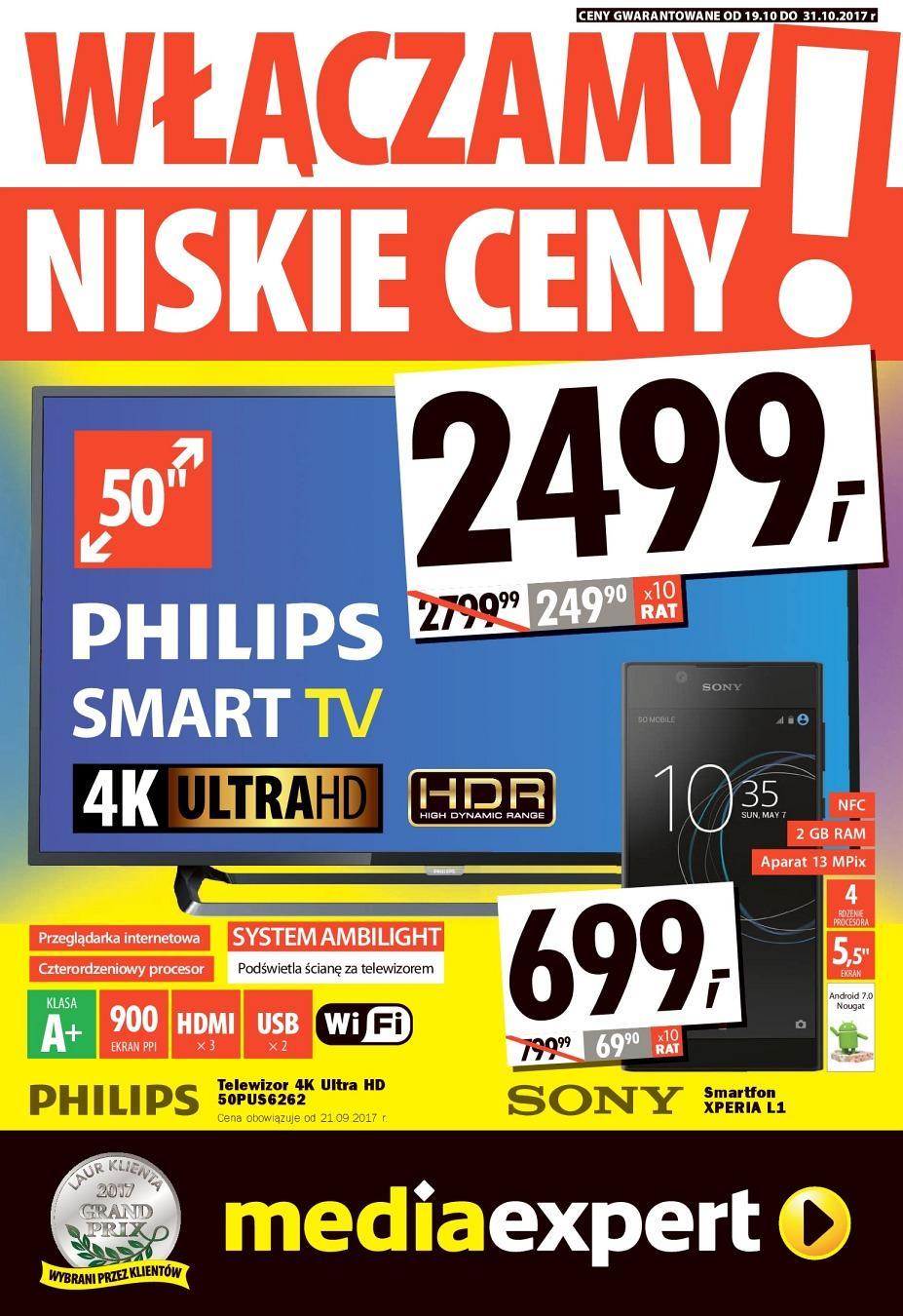 Gazetka promocyjna Media Expert do 31/10/2017 str.0