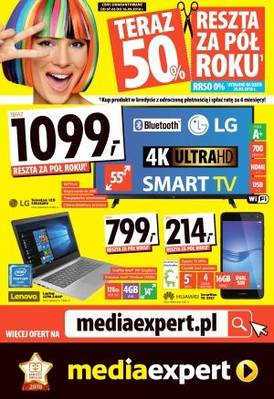 Media Expert 7.05