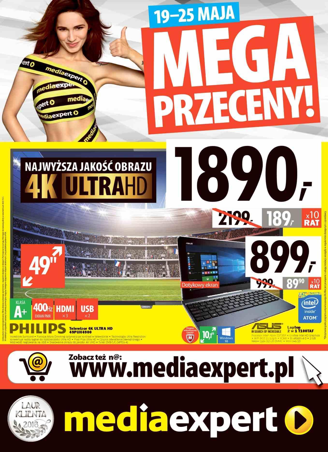 Gazetka promocyjna Media Expert do 25/05/2016 str.0