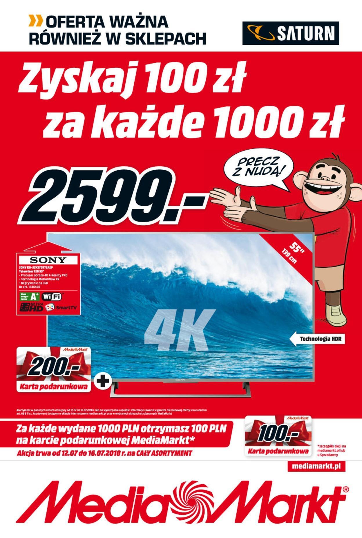 Gazetka promocyjna Media Markt do 18/07/2018 str.1