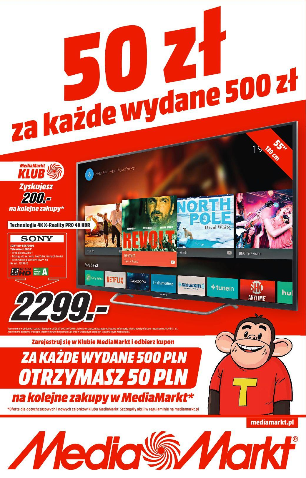 Gazetka promocyjna Media Markt do 28/07/2019 str.0