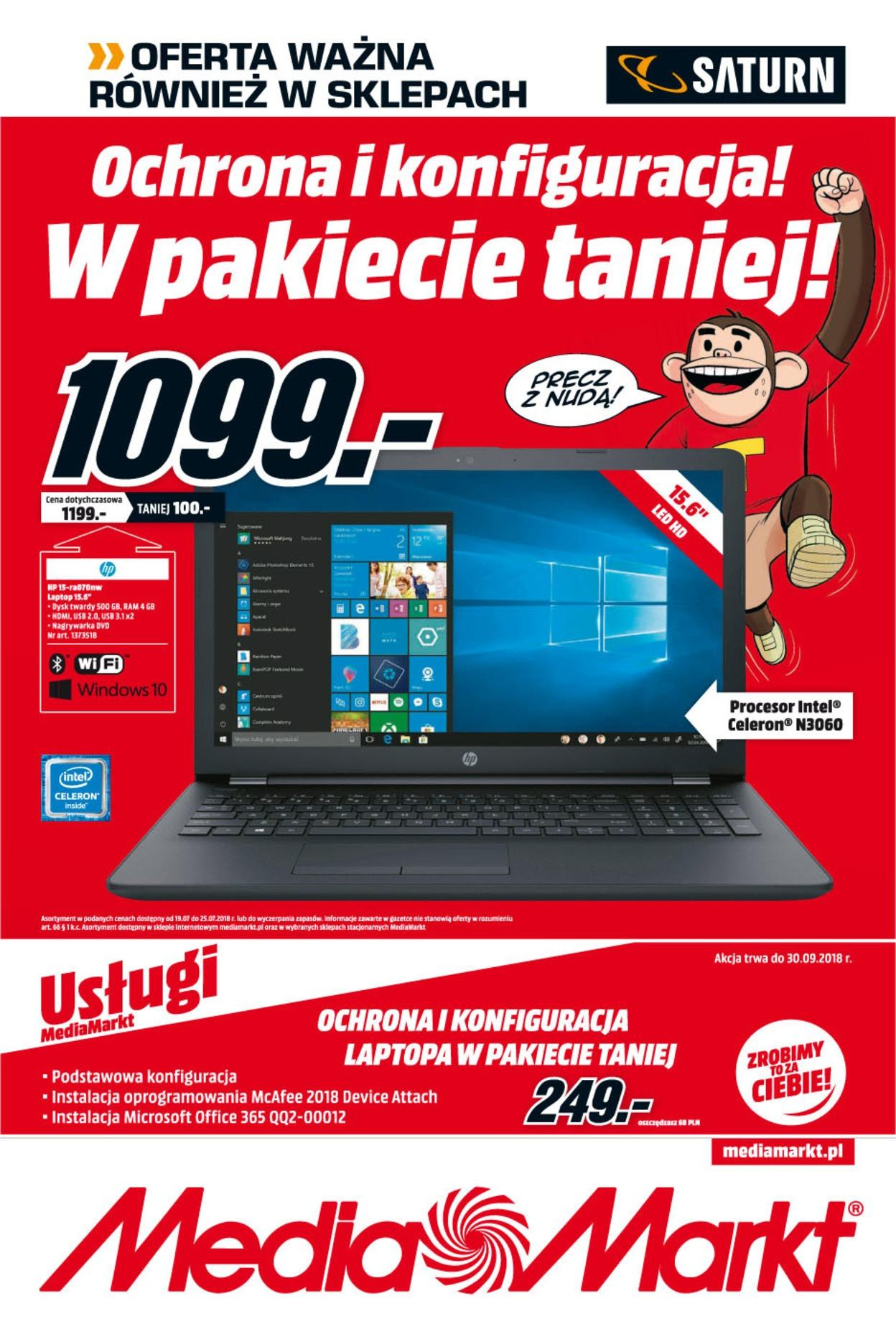 Gazetka promocyjna Media Markt do 25/07/2018 str.0