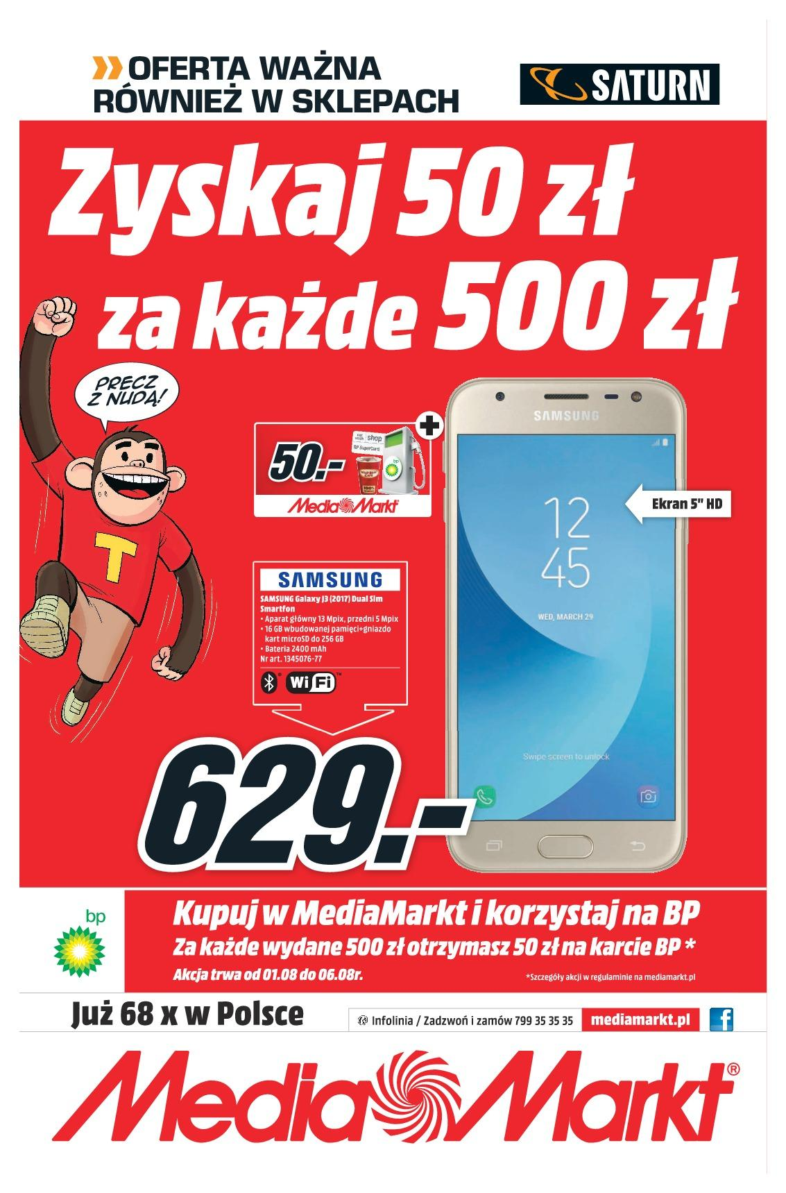 Gazetka promocyjna Media Markt do 06/08/2018 str.12
