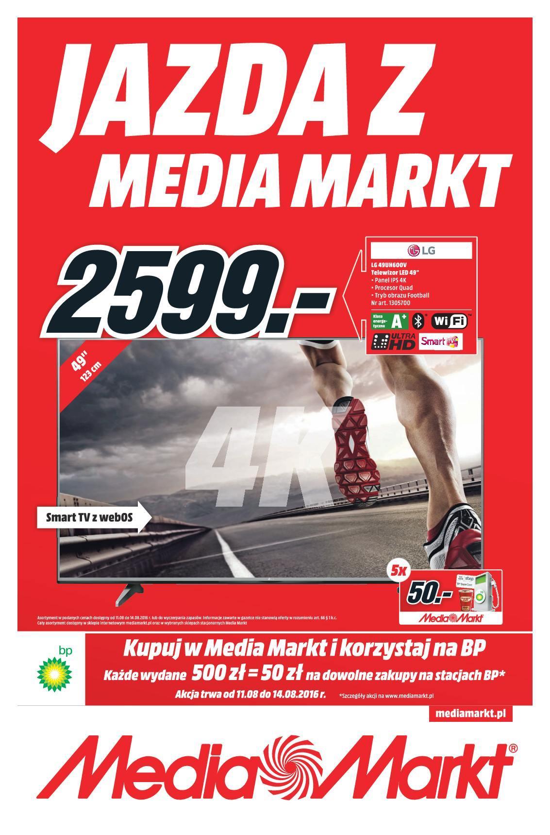 Gazetka promocyjna Media Markt do 14/08/2016 str.0