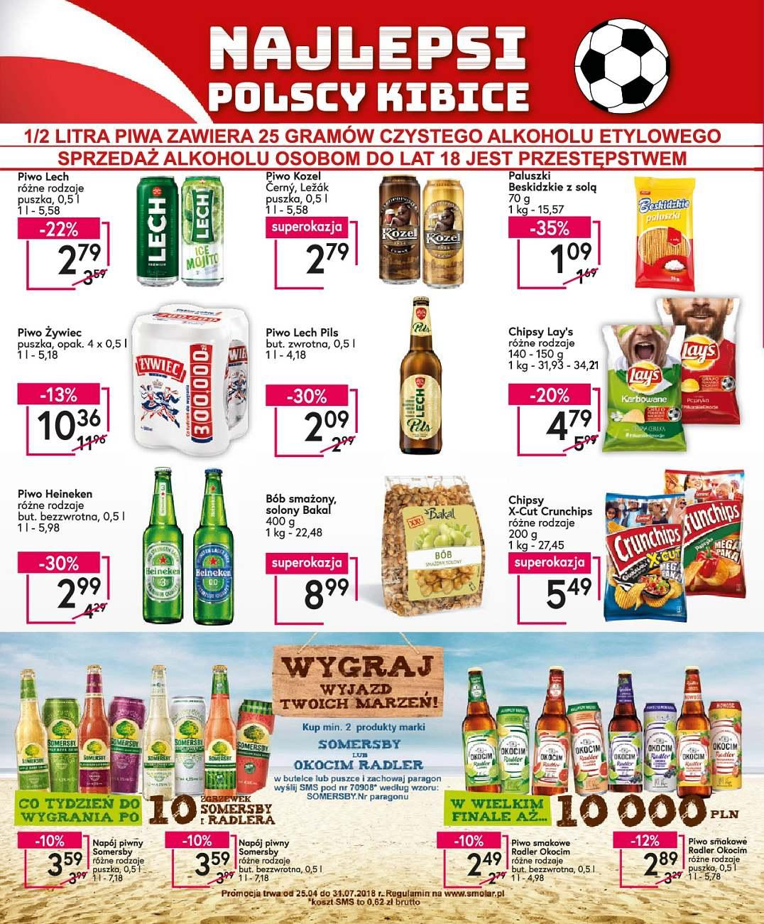 Gazetka promocyjna Mila do 10/07/2018 str.15