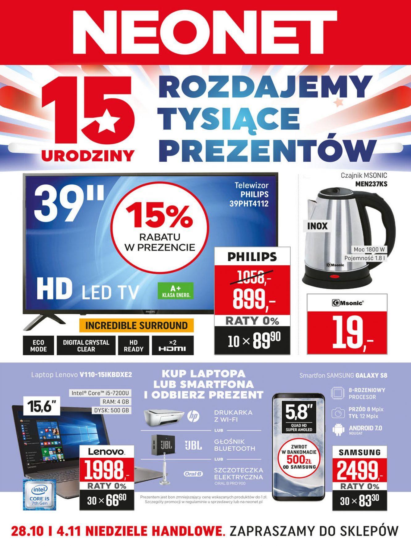 Gazetka promocyjna Neonet do 07/11/2018 str.0