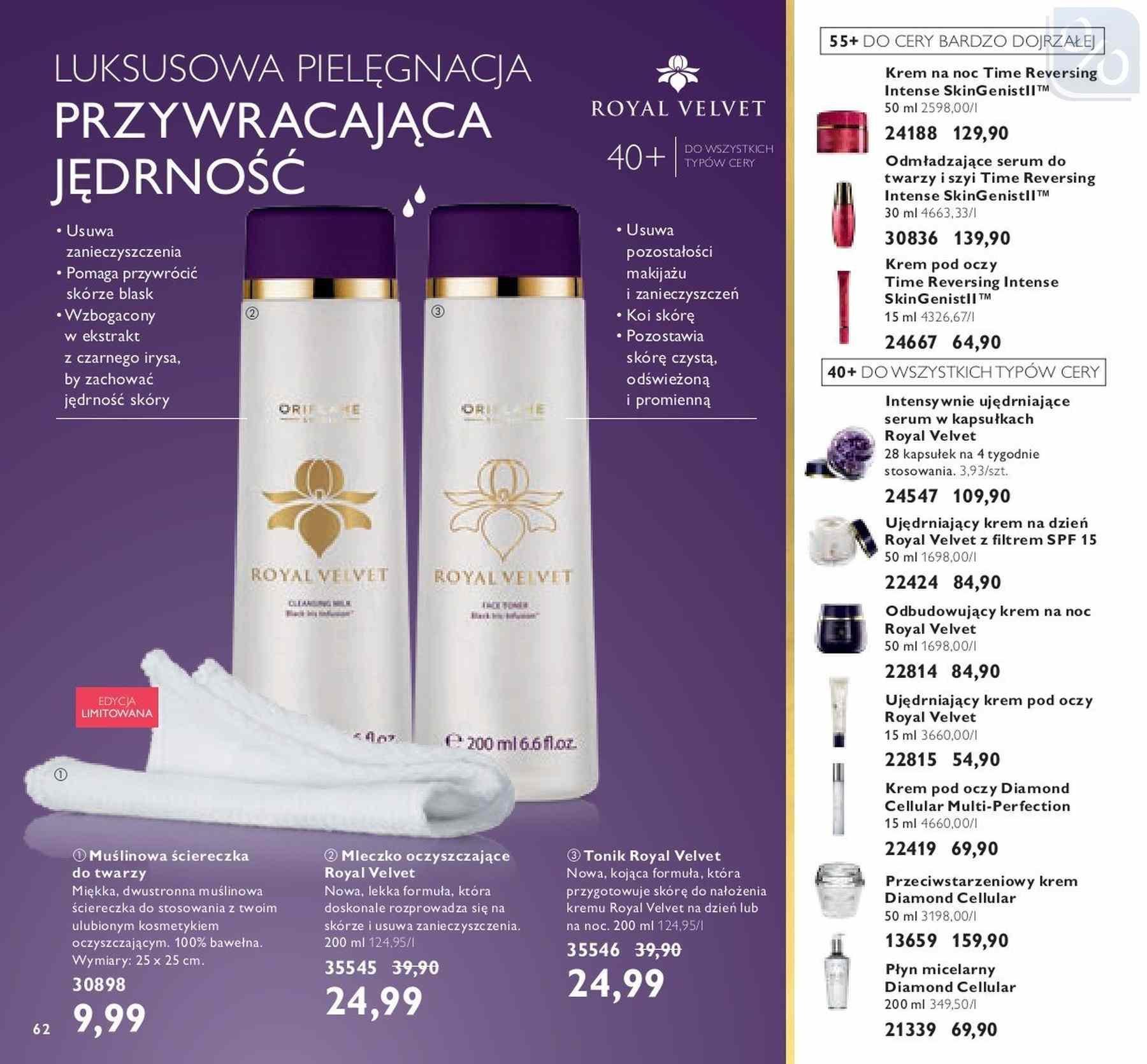 Gazetka promocyjna Oriflame do 04/02/2019 str.61