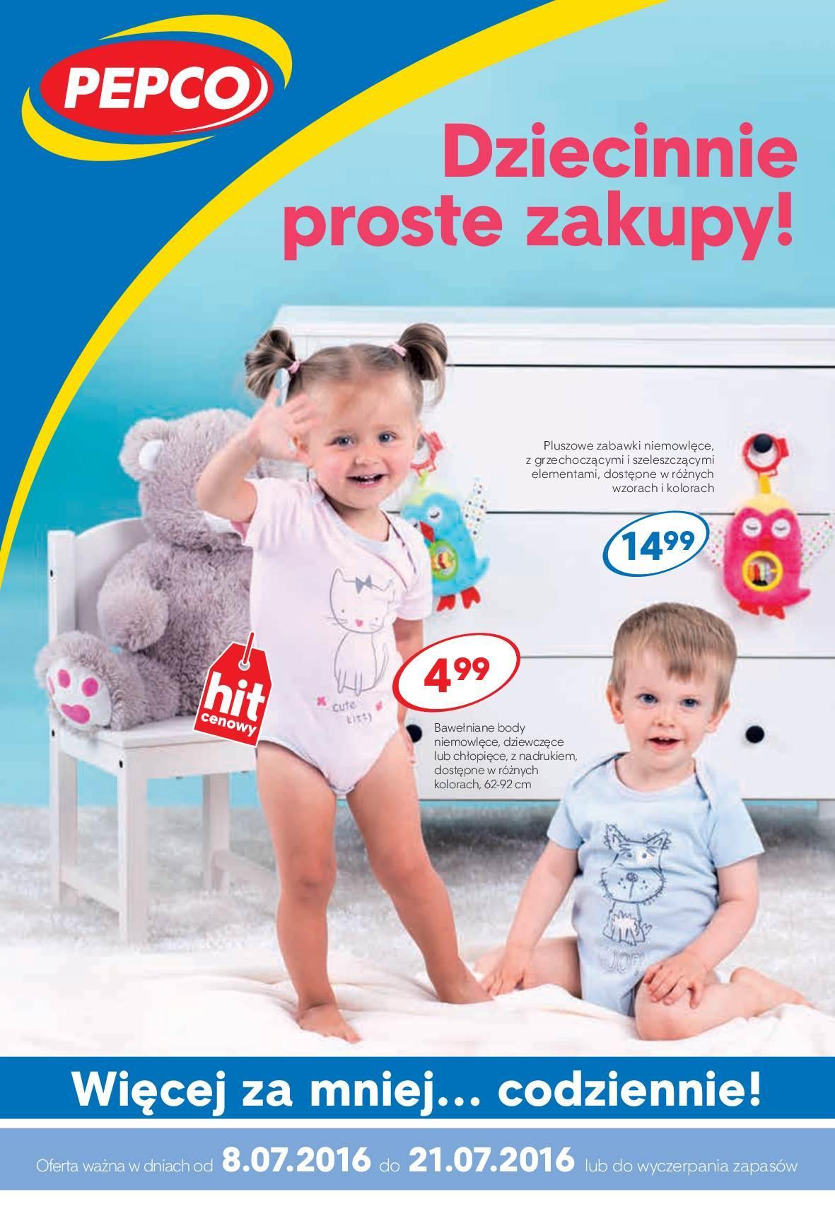 Gazetka promocyjna Pepco do 21/07/2016 str.0