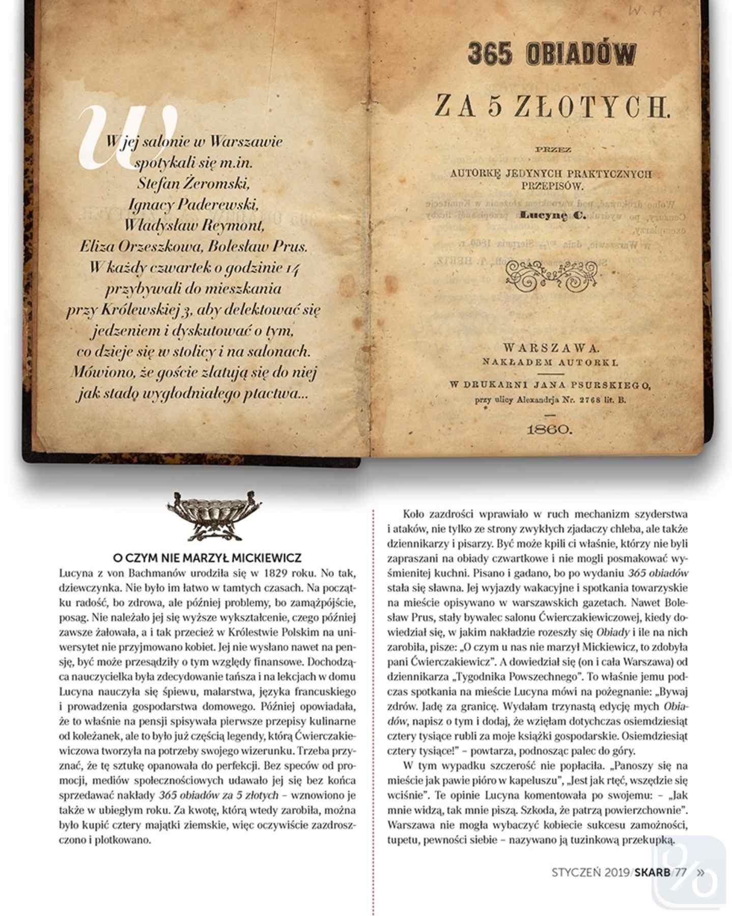 Gazetka promocyjna Rossmann do 31/01/2019 str.77