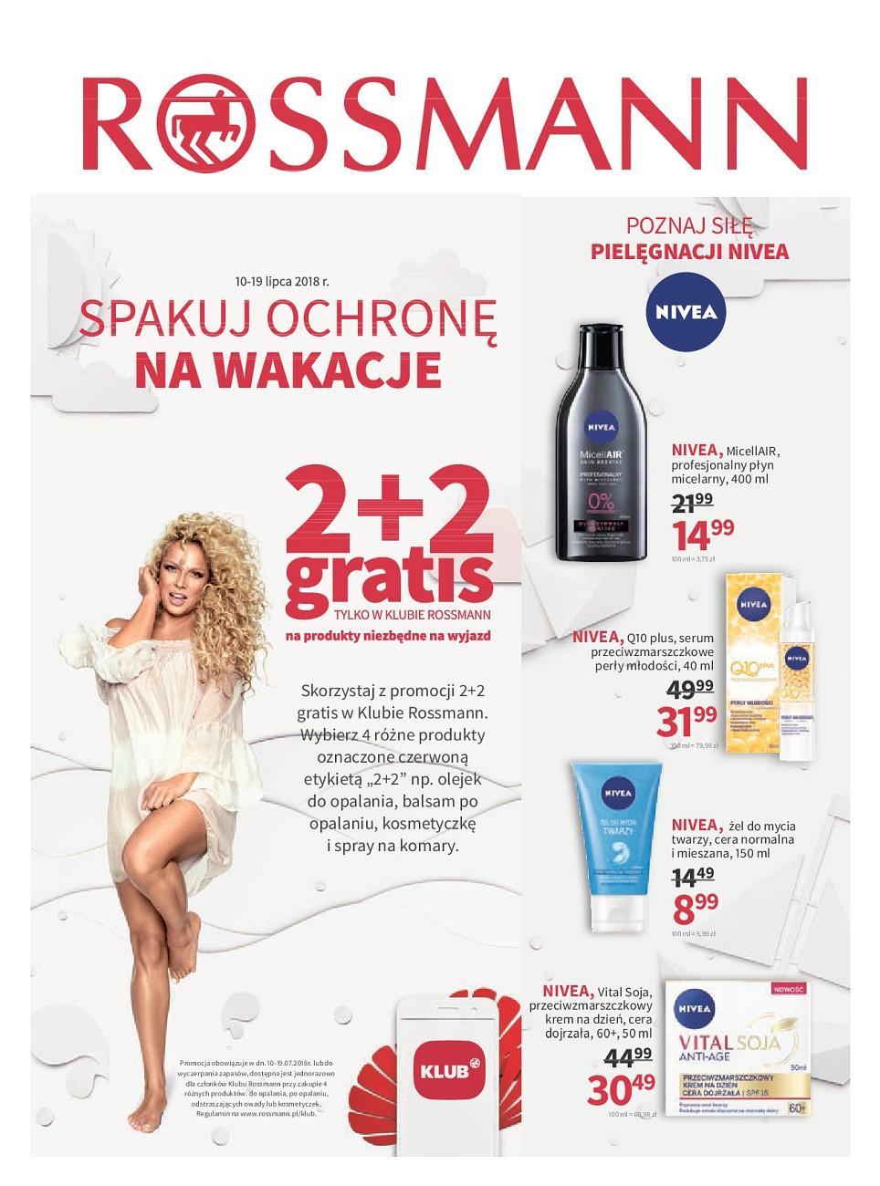 Gazetka promocyjna Rossmann do 19/07/2018 str.0