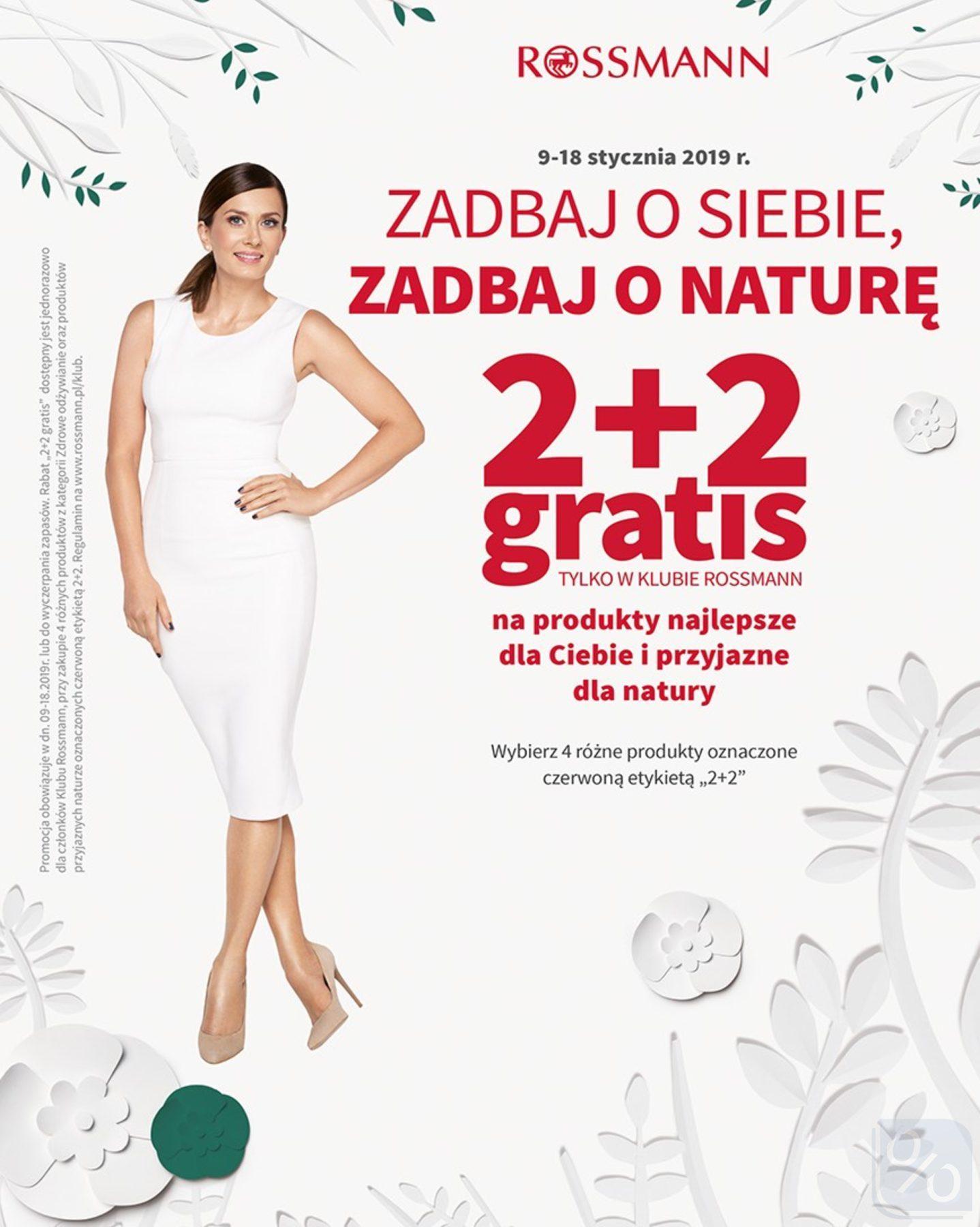 Gazetka promocyjna Rossmann do 31/01/2019 str.15