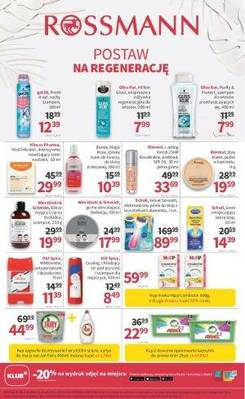Rossmann gazetka - od 10/08/2018 do 19/08/2018
